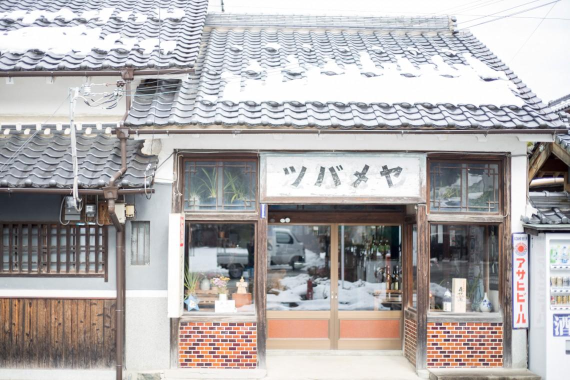 kinugawa_03